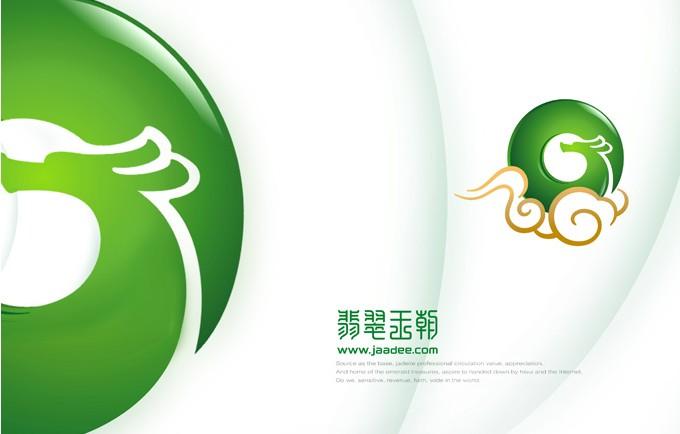 翡翠王朝 - 品牌形象孵化_经典案例 - 品派中国